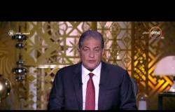 مساء dmc - وزارة الداخلية : إطلاق نار على تمركز أمني بالمحور مما أ سفر عن إصابة مدني ومجند
