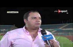 ستاد مصر - تصريحات ك. محمد عودة مدرب المقاولون بعد التعادل مع بتروجيت في الجولة الأخيرة من الدوري