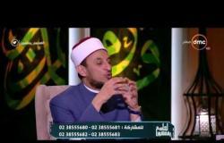"""الشيخ رمضان عبدالمعز: اسم""""الرحمن"""" ليس عربيا وإنما عبرانياً"""