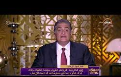 مساء dmc - وزير الخارجية : الرباعي العربي سيتخذ خطوات جادة تجاه قطر حتى تغير ممارساتها