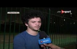 ستاد مصر - محمد أشرف لاعب الجيش : نطمح في اقصاء الزمالك ومواصلة مشوار كأس مصر
