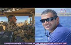 """مساء dmc - مداخلة """"ايهاب عبد الحميد """" ابن عم الشهيد الرائد أحمد عمر الشبراوي """""""