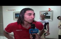 ستاد مصر - لقاء مع ثنائي إنبي عمرو مرعي وصلاح محسن وحديث عن انتقال مرعي للنجم الساحلي التونسي