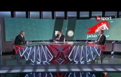 ستاد مصر - طه إسماعيل: مواجهات الأهلي و الزمالك بدوري أبطال افريقيا ليست سهلة