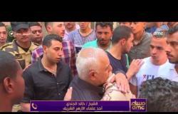 مساء dmc - الشيخ / خالد الجندي ... مرتبة الشهداء لا يحظى بها إلا أصحاب العقيدة المتميزة