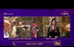 مساء dmc - الفنان / محمد صبحي :لأصحاب القنوات ألا نخجل أن قناة صغيرة تافهة مثل الجزيرة أن نحاربها