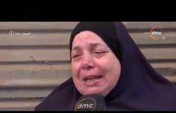 """مساء dmc - مقدمة قوية للإعلامية """"إيمان الحصري"""" :{ ولا تحسبن الذين قتلوا في سبيل الله أمواتاً }"""