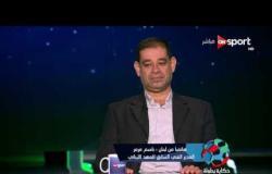 حكاية بطولة: أبرز تصريحات باسم مرمر بعد رحيله عن صفوف العهد اللبناني