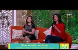 8 الصبح - أراء الناس على السوشيال ميديا على الفرق بين مصر زمان ومصر دلوقتي وليه تغير أخلاق الشعب
