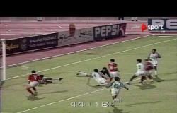 العين الثالثة: نبذة تاريخية عن البطولة العربية