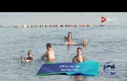 صباحك عربي: البحر الميت.. عيون الحياة