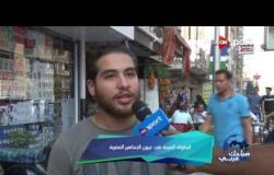 صباحك عربي: البطولة العربية في عيون الجماهير المصرية