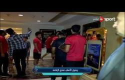 ستاد العرب - لقطات من وصول الأهلي فندق الإقامة بعد مباراة الفيصلي الأردني