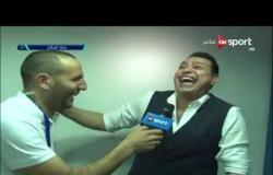 ستاد العرب - لقاء خاص مع المطرب العالمي. حكيم من حفل افتتاح البطولة العربية