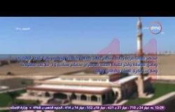"""مساء dmc - تقرير ... """" أبرز 12 معلومة عن قاعدة محمد نجيب العسكرية """""""