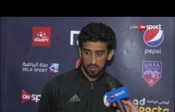 ملاعب ONsport: لقاء حصري مع حمدان الكمالي لاعب فريق الوحدة الإماراتي