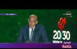 """وزير الزرعة """" السنة الماضية تعتبر أقل مساحة تم زراعتها قطن في مصر وصلت 129 ألف فدان """""""