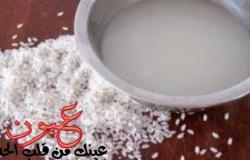 استخدم ماء الأرز وشاهد ما يحدث لجسمك