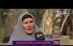 مساء dmc - معاناة أهالي عزبة سيد عبد القادر من الصرف الصحي