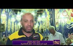 مساء dmc - تقرير مؤثر .. أب يفقد أبناؤه الثلاثة وزوجته في حادث قطار الإسكندرية