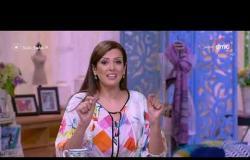 السفيرة عزيزة - مع ( شيرين عفت - جاسمين طه ) حلقة الاحد  13 - 8 - 2017