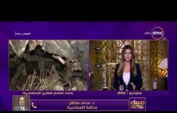 مساء dmc - محافظ الإسكندرية : 50 ألف جنيه لأسر المتوفين والمصابين في حادث قطاري الإسكندرية