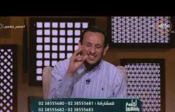 لعلهم يفقهون - نصيحة الشيخ رمضان عبد المعز للناس اللي بتروح للشيوخ لعلاج المرضى