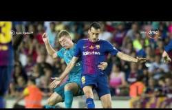 السفيرة عزيزة - تعليق ( شيرين وجاسمين ونهى ) على فوز ريال مدريد أمس