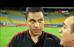 ستاد مصر: تصريحات حسام البدري عقب فوز النادي الأهلي بكأس مصر