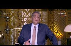 مساء dmc - الخارجية البحرينية تطالب أمريكا بالتواصل المباشر لمعرفة حقيقة ما يحدث بالمنطقة