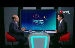 Media On - خالد طلعت: حارس مرمى برشلونة لا يتحمل الأهداف بمفرده والدفاع مشترك معه