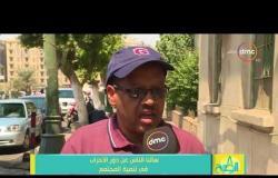 8 الصبح - رصد لأراء الشارع المصري عن .. دور الأحزاب السياسية فى تنمية المجتمع