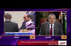 الأخبار - مجلس جامعة القاهرة للثقافة والتنوير يناقش تأسيس تيار عربي مقاوم للتطرف