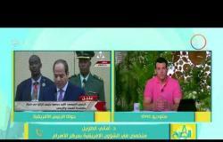 """8 الصبح - آخر أخبار """" الفن والرياضة والسياسة """" - حلقة الخميس 17-8-2017"""