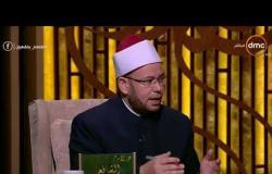 الشيخ خالد الجندي: يجوز لجزار غير مسلم ذبح الأضاحي - لعلهم يفقهون