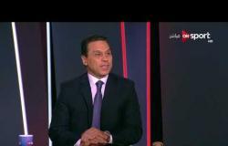 كلاسيكو الأرض - البدري: عرض #الكلاسيكو على ONSPORT دعم كبير للجمهور المصري