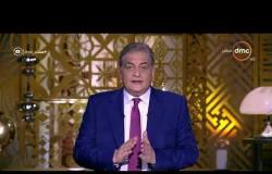 """مساء dmc - مداخلة د.أحمد مصطفى """" رئيس الشركة القابضة للغزل والنسيج """""""