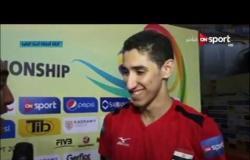 مونديال شباب الطائرة - لقاء خاص مع هشام يسري لاعب المنتخب الوطني لشباب الطائرة عقب الفوز على اليابان