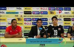 مونديال شباب الطائرة - جزء من المؤتمر الصحفي عقب مباراة مصر وكوبا في بطولة العالم للطائرة تحت 23 سنة