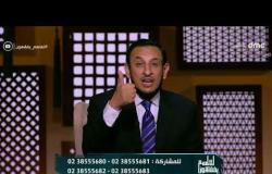 الشيخ رمضان عبد المعز يوضح خريطة الطاعة في العشر الأوائل من ذي الحجة