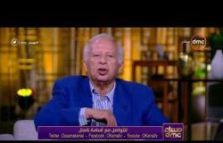 """مساء dmc - هاني شنودة """" التنوع الغنائي في مصر يناسب كافة الأذواق بالعالم وكان ينقصها """"الهارموني"""""""