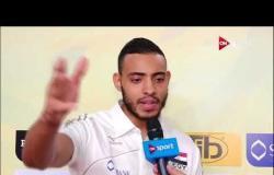 مونديال شباب الطائرة - تصريحات محمد محسن لاعب منتخب شباب الطائرة عقب الخسارة من البرازيل