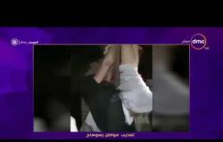 مساء dmc - ضبط 6 أشخاص في واقعة تعذيب مواطن واتهامه بمحاولة خطف طفل بسوهاج