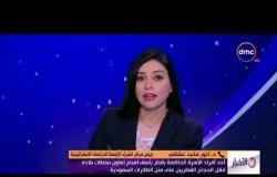 الأخبار - أحد أفراد الأسرة الحاكمة بقطر يأسف لعدم تعاون سلطات بلاده لنقل الحجاج القطريين للسعودية