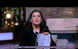 مساء dmc - سمر فرج فودة : الشيخ الغزالي الذي يعلمكم الإسلام الصحيح يكذب وأتحدى الجميع