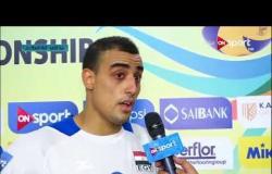 لقاء مع ك/ أحمد جلال لاعب المنتخب المصري بعد الفوز على المكسيك فى بطولة العالم للكرة الطائرة