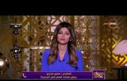 مساء dmc - وزارة الداخلية تكشف واقعة غريبة عن مواطن دث مواد مخدرة داخل سوبر ماركت بمصر الجديدة