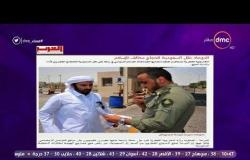 مساء dmc - الخارجية القطرية: قصر نقل الحجاج القطريين على الخطوط السعودية يخالف تعاليم الدين الإسلامي