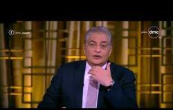 مساء dmc - مواجهة بين رئيس مجلس إدارة شركة مصر لتوزيع الكهرباء ورئيس القابضة للغزل والنسيج