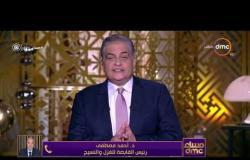 مساء dmc - أسامة كمال لـ رئيس القابضة للغزل والنسيج : أنا محبط جدا على المستوى الشخصي كمواطن
